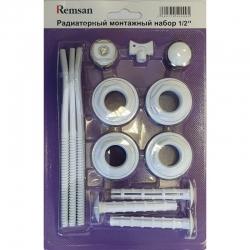 Монтажный комплект ДУ-15 к радиаторам с 3-мя кронштейнами REMSAN
